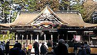 国宝「大崎八幡宮本殿・石の間・拝殿」(宮城県仙台市)のキャプチャー