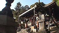 賀茂神社 愛知県一宮市木曽川町玉ノ井穴太部のキャプチャー