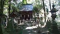 日隈神社 大分県日田市庄手のキャプチャー