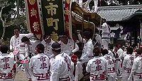 千代田神社 大阪府河内長野市市町のキャプチャー
