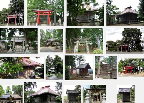 遠賀神社(山形県鶴岡市外内島字明神川原1)