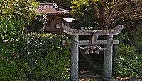 大野神社(長崎市) - 長崎半島の西岸、江戸期に羽黒大権現を勧請して創建される