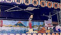 重要無形民俗文化財「安中中宿の燈篭人形」 - 群馬の諏訪神社例祭の際の農民芸能