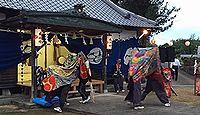 布勢神社(さぬき市) - 奈良朝の創建か、布勢朝臣の祖・大彦命を祀る讃岐国の式内社