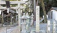 宗像神社(桜井市) - 880年に筑前から勧請された、春日神も祀られた式内名神大社