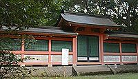 大尾神社(宇佐市) - 弓削道鏡事件で和気清麻呂が宣託を受けた地、宇佐神宮の境外摂社