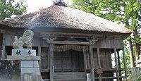 松苧神社 新潟県十日町市犬伏