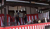 氷川神社 埼玉県北足立郡伊奈町本町のキャプチャー