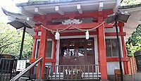厳島神社 神奈川県横浜市中区元町