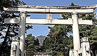 岩木山神社 - 坂上田村麻呂の東北平定ゆかり、歴代津軽藩主から尊崇された古社