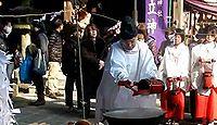 射山神社 三重県津市榊原町のキャプチャー