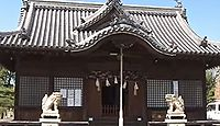 尾上神社 兵庫県加古川市尾上町長田のキャプチャー