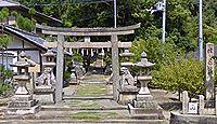 信達神社 大阪府泉南市信達金熊寺のキャプチャー