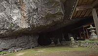 多祁伊奈太岐佐耶布都神社 広島県福山市山野町山野のキャプチャー