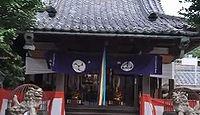 治兵衛稲荷神社 東京都江東区北砂のキャプチャー