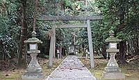 阿射加神社 三重県松阪市小阿坂町のキャプチャー