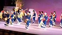 重要無形民俗文化財「十津川の大踊」 - 8月の盆に踊られる、奥吉野の風流踊りの典型例