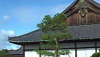二条城 山城国(京都府京都市)のキャプチャー