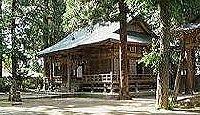 溝延八幡宮 - 室町期の記録、伝承は天慶年間までさかのぼる江戸初期の本殿と大ケヤキ