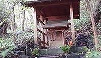 神澤神社 東京都三宅村伊豆