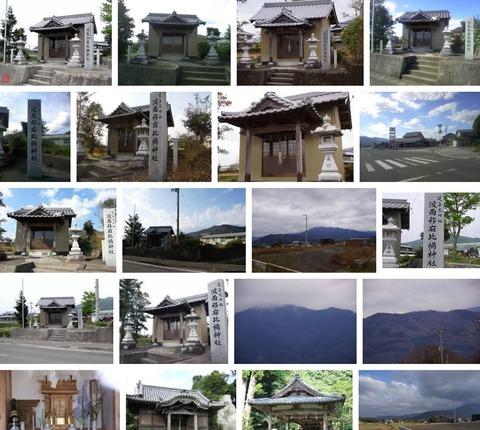 波爾移麻比禰神社 徳島県美馬市脇町北庄のキャプチャー