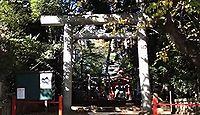 赤堤六所神社 東京都世田谷区赤堤