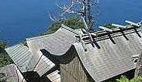 沖ノ神島神社 - 長崎県野崎島に鎮座、奈良期遣唐使の安全祈願、巨大な磐座「王位石」