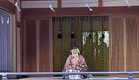 鶴峯八幡宮 千葉県市原市中高根のキャプチャー