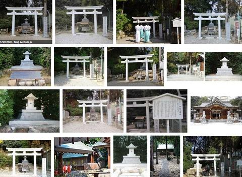伊和志豆神社 兵庫県西宮市大社町のキャプチャー