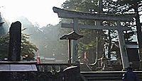 飛騨一宮水無神社 - 主祭神オオトシノカミ含む十五柱の神々と『夜明け前』、草薙の剣