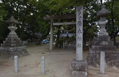 稲木神社 愛知県江南市寄木東郷中のキャプチャー