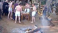 熊野神社 千葉県四街道市内黒田