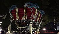 開口神社 - 通称「大寺さん」、千利休ゆかり、9月中旬の八朔祭は堺最古のふとん太鼓