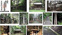 飛鳥川上坐宇須多伎比売命神社 奈良県明日香村の御朱印