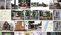 大津神社 兵庫県西脇市島の御朱印