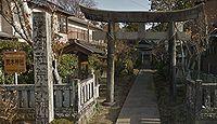 荒木神社 静岡県伊豆の国市原木