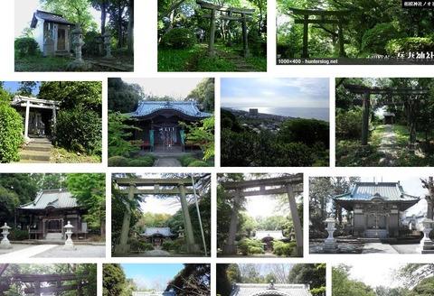 吾妻神社 神奈川県小田原市前川のキャプチャー