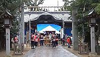 和爾賀波神社 香川県木田郡三木町井戸