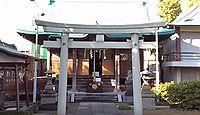 西新井氷川神社 東京都足立区西新井本町のキャプチャー