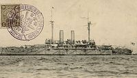 富士 - Wikipedia