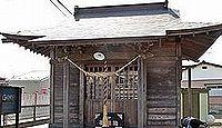 浪分神社(仙台市若林区) - 多くの津波伝承残す、津波が当社地までは達しない神社