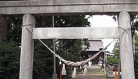 志波姫神社 宮城県大崎市古川桜ノ目高谷地