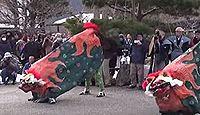 重要無形民俗文化財「下呂の田の神祭」 - 2月7-14日行われる飛騨の古典的な田遊びのキャプチャー