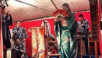 阿彌神社(阿見町中郷) - 古くは鹿島明神と呼ばれた、豊城入彦命を祀る式内論社の古社