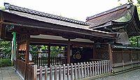 薗神社(園神社) 宮中宮内省坐神三座の一座
