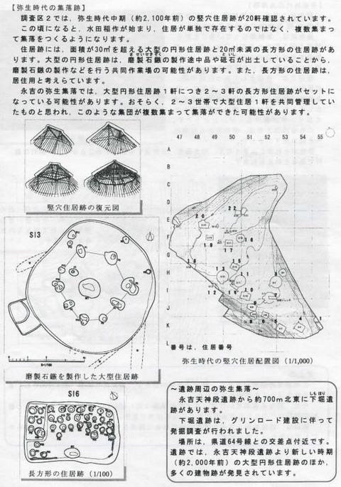 鹿児島県で約2100年前・弥生時代中期の国内最古級の鉄製の矢尻5点が出土、一般公開へのキャプチャー