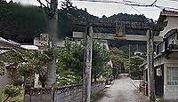 二宮神社(浜田市) - 聖武朝の勧請、それ以来の神職 藤原国兼の崇敬以降興隆