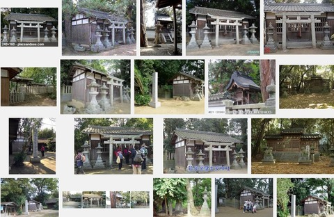 畝尾坐健土安神社 奈良県橿原市下八釣町のキャプチャー