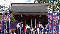 堤根神社 大阪府門真市宮野町のキャプチャー