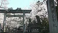 飛騨護国神社 - 軍神・広瀬中佐ゆかり、内務大臣指定受けていない唯一の護國神社會の社
